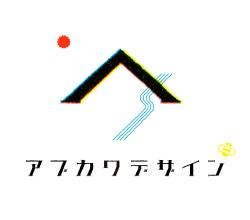 アブカワデザイン
